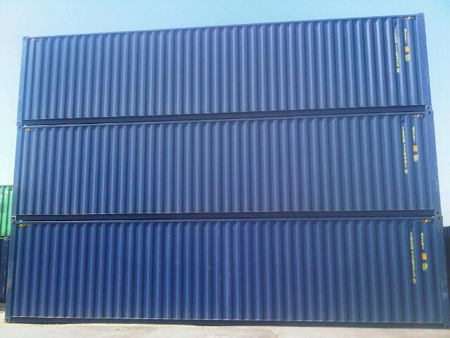 Un conteneur achetez votre container ici le meilleur for Container prix neuf